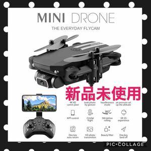 【新品未使用】ミニドローン 4Kカメラ付き ラジコン 折りたたみ コンパクト ドローンカメラ付き