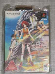 新品 PlayStation2 PS2 ソフト 舞-HIME 運命の系統樹 初回限定版 特典ピンズ付 たにはらなつき サーカス