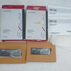 a16 CASIO リチウムイオン充電池 セットカシオ 充電池 デジタルカメラ 専用 バッテリー BATTERY 3,7v 950mAh