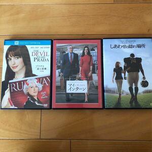 DVD3本セット 元気が出るシリーズ