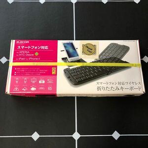 エレコム【新品】ワイヤレス折りたたみキーボード