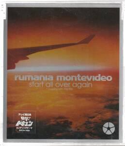 rumania montevideo さん 「start all over again」 CD 未使用・未開封