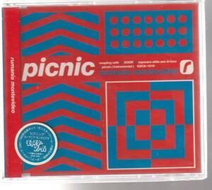 rumania montevideo さん 「picnic」 CD 未使用・未開封