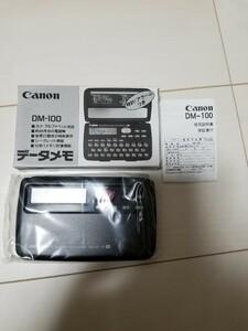 Canon データメモ