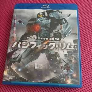 Blu-ray DVD パシフィック・リム