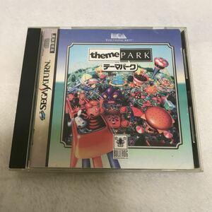 セガサターン ソフト テーマパーク theme park