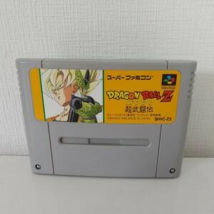スーパーファミコンソフト  ドラゴンボールZ超武闘伝