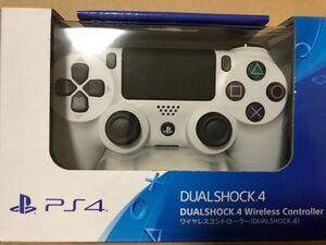 新品 送料無料 デュアルショック 4 DUALSHOCK4 ワイヤレス コントローラー 純正 PS4 グレイシャー ホワイト CUH-ZCT2J13 白 即日発送