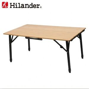 バンブー4つ折りテーブル