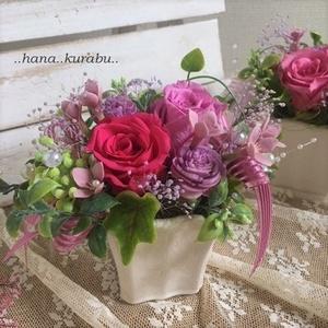 ◆プリザーブドフラワー◆ビューティー◆ケース付◆花倶楽部・ハンドメイド