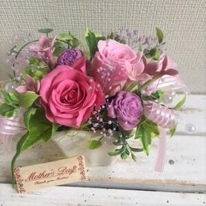 ◆プリザーブドフラワー◆ピンク◆ケース付◆花倶楽部・ハンドメイド
