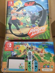 【新品未開封】Nintendo  Switch あつまれどうぶつの森モデル本体 & リングフィットアドベンチャー(パッケージ版)