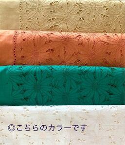 コットンレース 刺繍 生地 フラワー刺繍 96cm×50cm 白