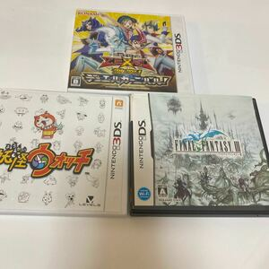 3DSソフト DSソフト3枚セット