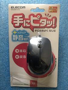 エレコム ELECOM M-BL28UBSBK [BlueLED 有線マウス 静音 5ボタン 2000dpi対応 サイドラバー付き ブラック] 未使用品 《送料無料》
