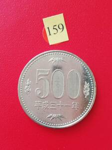 bacteria elimination washing settled * Heisei era 31 year 500 jpy coin * shining 500 jpy coin *1 sheets Y luck with money rise Y.. thing Y Event * amulet postage 65 jpy ^159