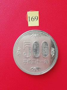 bacteria elimination washing settled * Heisei era 31 year 500 jpy coin * shining 500 jpy coin *1 sheets Y luck with money rise Y.. thing Y Event * amulet postage 65 jpy ^169