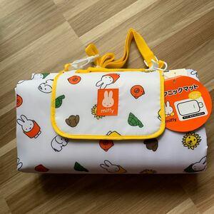 新品未使用タグ付き 折りたたみ ショルダー付きピクニックマット レジャーシート ミッフィー MIFFY 犬 亀 ライオン 動物