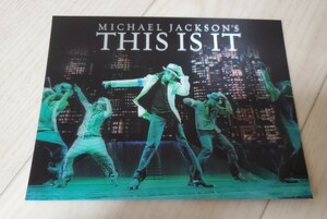 値下げ!マイケル・ジャクソン 「THIS IS IT」非売品ポストカード・リジナル