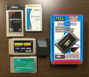 ◎BUFFALO SII AREA USB カード 計5点セット 完全売り切り!!