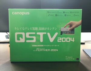 canopus カノープス QSTV 2004 画質補正機能搭載 テレビチューナーボード