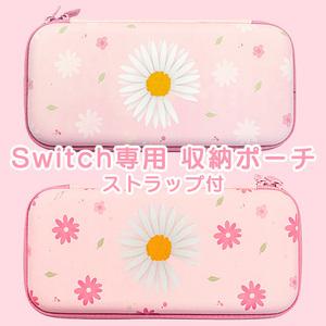 【即日~翌日発送】スイッチ Switch 収納 ケース ストラップ付 お花 フラワー かわいい おしゃれ ピンク パステル