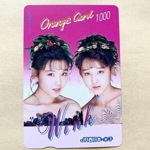 【使用済】 オレンジカード JR西日本 Wink ウィンク