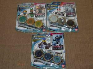 仮面ライダーオーズ オーメダルセット01,02,03 3個セット DX版 オーメダル9種