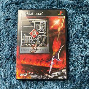 PS2 真三国無双3 中古