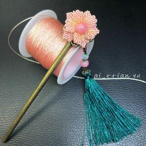 かんざし 髪飾り 和装小物 マクラメ八重桜簪