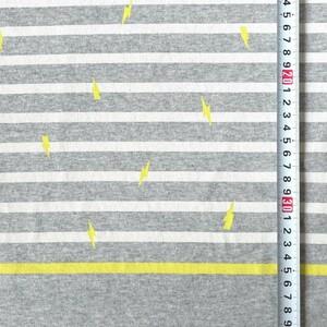 ボーダー カミナリ ジャージー ニット 生地 ハンドメイド 布 はぎれ ハギレ ボーダーニット  Tシャツ
