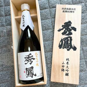 純米大吟醸 木箱 秀鳳 山田錦 西武池袋本店創業80周年 日本酒