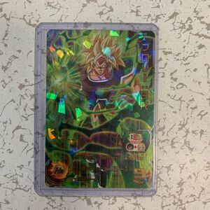 スーパードラゴンボールヒーローズ 98