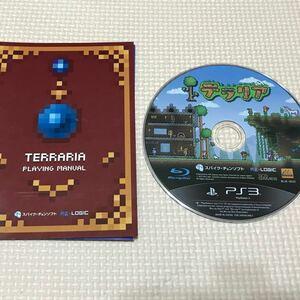 PS3 ソフト テラリア
