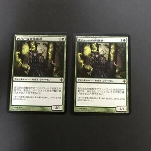 MTG/タジュールの保護者/Tajuru Preserver/日本語/2枚