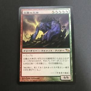 MTG/災難の大神/Deus of Calamity/日本語/1枚