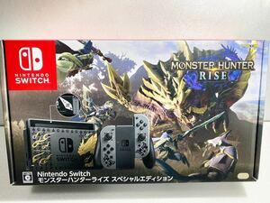 【新品未開封/即日発送】任天堂スイッチ本体 Nintendo Switch本体 モンスターハンターライズスペシャルエディション