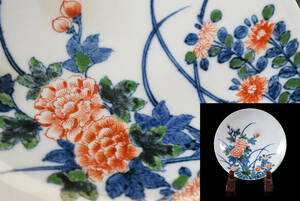 貴重 後期色鍋島 色絵花絵付皿 櫛高台 直径21cm 古美術品(旧家蔵出)b672