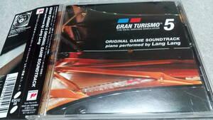 ●送料無料●グランツーリスモ5 オリジナルサウンドトラック ●サントラ●ピアノ演奏「ラン・ラン」●