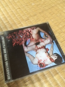 ♪■【CD】TORSOFUCK/LYMPHATIC PHLEGM DISGUSTING GORE AND PATHOLOGY■ゴア ブラストコア