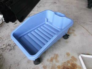 掃除道具 キャスター付き 移動 プラスチック 青 ブルー クリーニング モップ用? 送料着払い