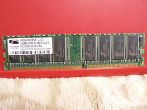 送料最安 000円 MEM01:DOS/VデスクトップPC用メモリー 256MB SDRAM-DDR 5種類 Infineon/SAMSUNG/hynix/Micron/ProMOS