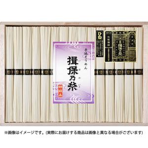 そうめん ギフト 送料無料 揖保乃糸 揖保の糸 素麺 特級品 特級 黒帯 古 ひね 50g×30束 GWI-50
