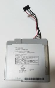 純正 2-653864-B001 対応機種 CF-AX2 AX3 バッテリー 充放電確認済 送料無料 3