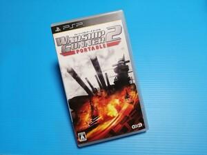 PSP プレイステーションポータブル ソフト ウォーシップガンナー2 ポータブル