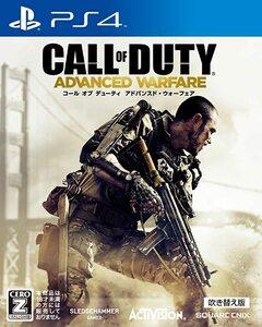 コールオブデューティ アドバンスド・ウォーフェア PS4 ゲームソフト ACTIVISION プレイステーション4