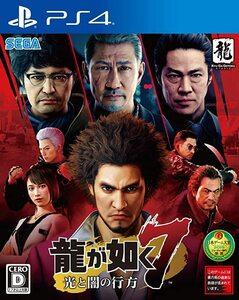 龍が如く7 光と闇の行方 PS4 ゲームソフト SEGA セガ プレイステーション4
