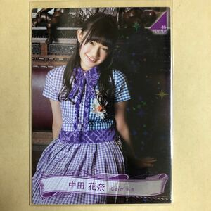 乃木坂46 中田花奈 2013 トレカ R054K アイドル グラビア カード