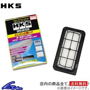 HKS スーパーエアフィルター ディオン CR9W 70017-AM105 MR552951/MR481794 エアクリーナーエレメント エアクリ