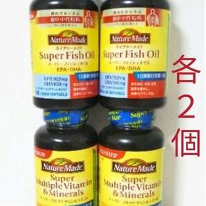 ネイチャーメイドスーパーマルチビタミン&ミネラル2個スーパーフィッシュオイル2個 大塚製薬 EPADHA オメガ3 機能性表示食品